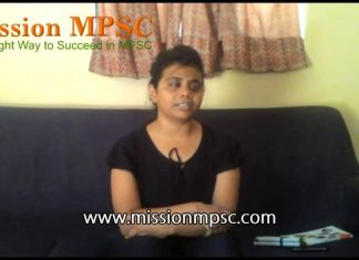 blind_pranjali_patil_upsc_2016