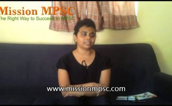 blind pranjali patil upsc 2016 356x220 Home