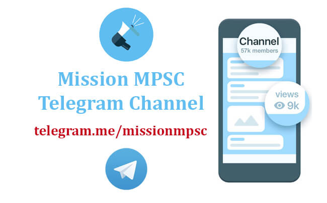 Mission MPSC Telegram Channel