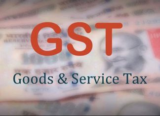 what_is_gst_bill