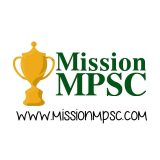 Mission MPSC
