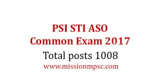 ASO-STI-PSI-Common-Exam-advt