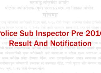 PSI-PRE-2016-RESULT-MNOTIFICATION
