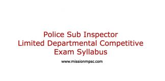 Police-Sub-Inspector-Limited-Departmental-Competitive-Exam-Syllabus
