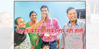 mpsc topper bhushan ahire