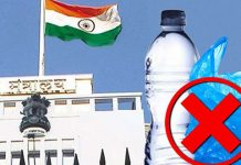 Banned-plastic-bottle-bag