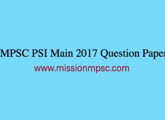 MPSC-PSI-Main-2017-Question-Paper