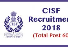 CISF-Recruitment-2018
