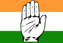 Flag_of_the_Indian_National_Congress