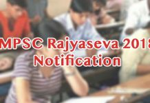 mpsc_rajyaseva_2018_notification