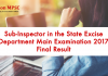 60 2017 Sub Inspector in the State Excise Department Main Examination 2017 – Final Result 100x70 Home