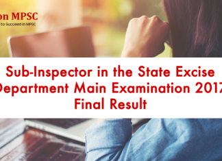 60-2017---Sub-Inspector-in-the-State-Excise-Department-Main-Examination-2017-–-Final-Result