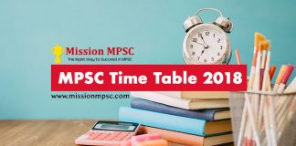 mpsc-time-table-2018