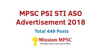 MPSC-PSI-STI-ASO-Advertisement-2018