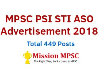 MPSC PSI STI ASO Advertisement 2018 324x235 Home