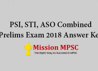 PSI STI ASO combined prelims exam 2018 Answer key 324x235 Home