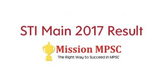 STI-Main-2017-Result-And-Merit-List