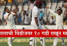 india vs west in test 218x150 Home
