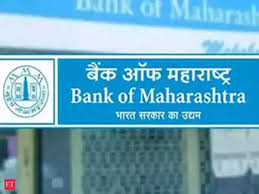 Bank of Maharashtra lowers lending rates by a nominal 5 bps - The ...